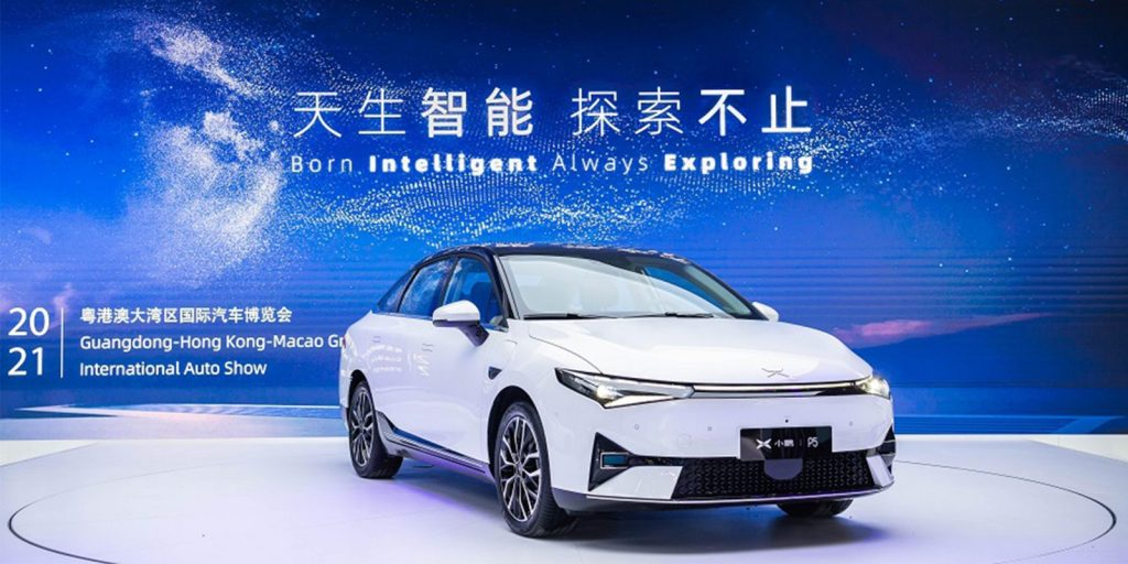 Xpeng – Could be the Biggest (EV) Electric Car, Maker